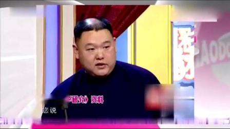 《国学研究》搞笑相声大师 常宝华王�h波 妙解论语和百家姓