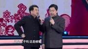 《乐在其中》姜昆郑健相声 相声泰斗同台竞技引观众喝彩