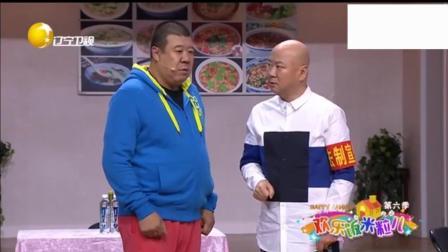 《劝架》郭冬临 赵博 赵妮娜 秦卫东爆笑小品