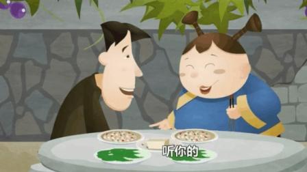 《于谦父亲的故事》郭德纲于谦爆笑相声动画版