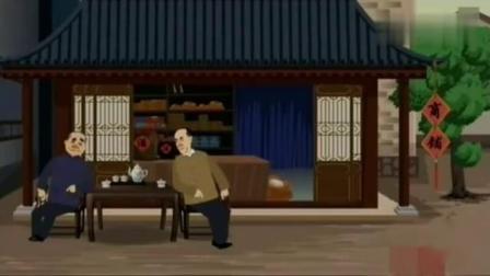 相声《卖包子》侯宝林郭全宝精彩演绎 笑声不断