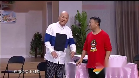 《劝架》郭冬临赵博赵妮娜秦卫东小品 真是一本正经的搞笑