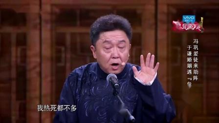 《谦哥正传》李咏于谦宋宁经典相声 致敬怀恋咏哥