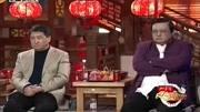 《如果爱》刘能孙立荣精彩小品 无声胜有声