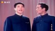 《帽子工厂》常贵田常宝华相声上集 讽刺口是心非的丑恶嘴脸