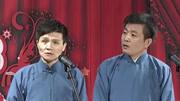 《白吃猴》李伟健武宾带来传统相声