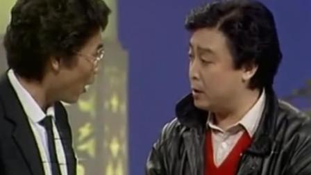 小品《招聘》笑林 师胜杰 黄宏 方青卓精彩演绎 爆笑全场
