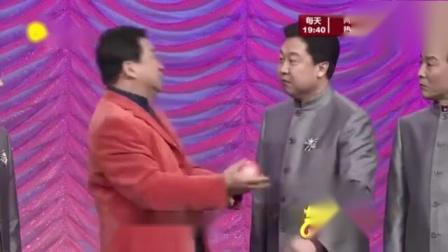 《专家指引》姜昆戴志诚郑健经典相声