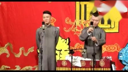 《我是文化人》张云雷杨九郎开心相声