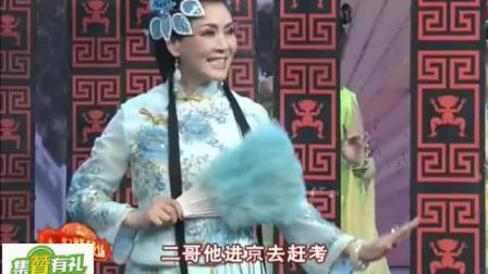 二人转单出头《王二姐思夫》闫淑萍演唱 唱的真是味