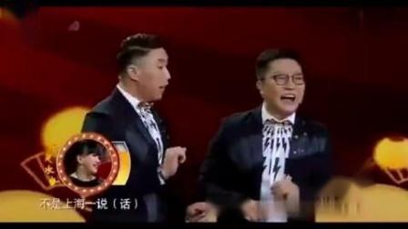 《故事会》德云社烧饼曹鹤阳爆笑相声