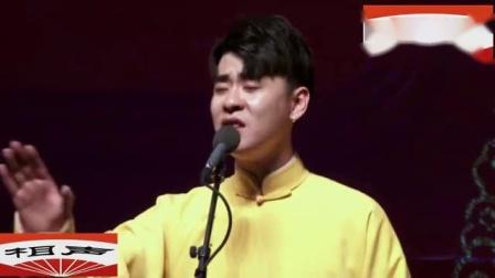 《九艺闹公堂》张云雷杨九郎相声北京专场