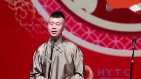 《安静》杨九郎的欢乐相声 太搞笑了