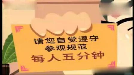 《打电话》马季 郭启儒相声动画版