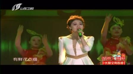歌曲《春天的芭蕾》冯丽媛