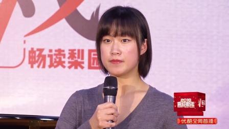 钢琴伴唱《红灯记》段召旭 廖佳妮