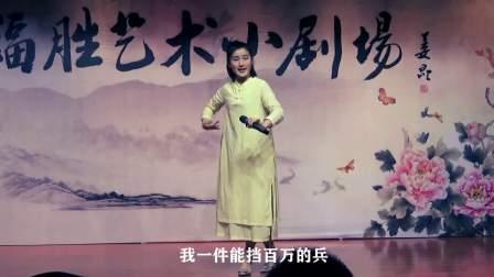 中国昆曲剧院青年演员高陪雨演唱京剧《穆桂英挂帅》