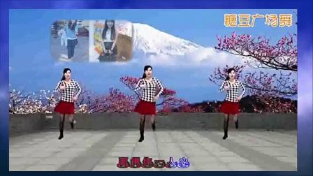 水兵风格舞蹈《你是我的缘》