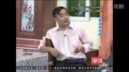 《便宜有好祸》刘小光 高清版