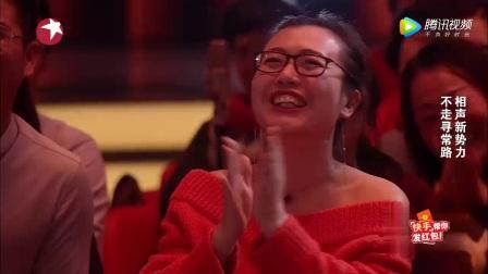 《月半小夜曲》卢鑫玉浩最新相声跳魔性拉面舞