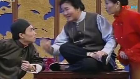 《打工奇遇》赵丽蓉巩汉林金珠演绎小品爆笑全场