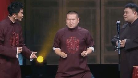相声《看我72变》小岳岳曝光李晨骗术不精遭拆台