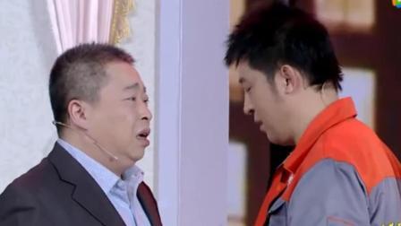 《请你给我点个赞》孙涛张海燕王宏坤精彩演绎小品爆笑全场