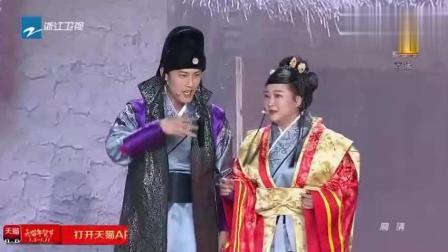 贾玲陈赫小品《奔跑吧 公主》太搞笑了
