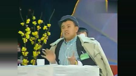 《村长讲话》赵本山潘长江早期爆笑小品
