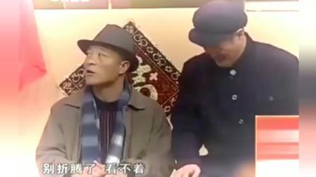 《送戏》赵本山搞笑小品 你肯定没看过