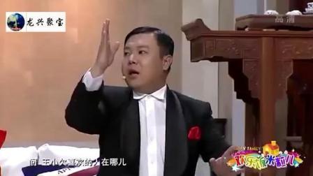 《小米的烦恼》王小欠赵妮娜爆笑小品