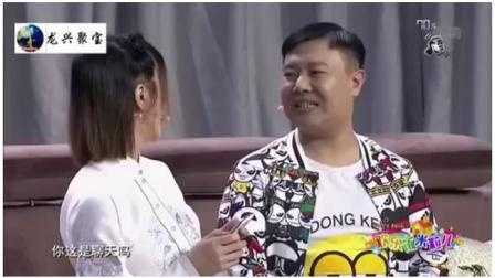 《王小欠的桃花运》赵博赵妮娜爆笑小品