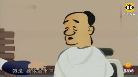 《戏剧与方言》侯宝林郭全宝动画相声