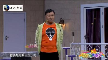 《微商推销》赵博 秦卫东 金玉婷 赵妮娜爆笑小品