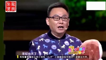 《爱是相互的》邵峰孙涛王宏坤黑妹爆笑小品