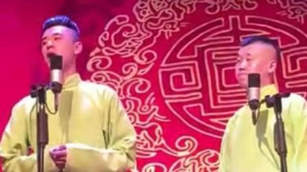 相声《歪唱太平歌词》张云雷杨九郎精彩演绎 爆笑全场
