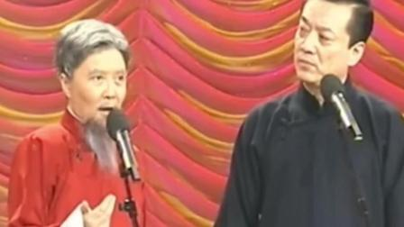《我教教你》蔡明王平相声 爆笑全场