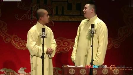 《学哑语》张九龄王九龙相声 爆笑全场