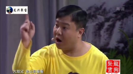 《好人1+1》孙涛陈寒柏王小欠爆笑小品
