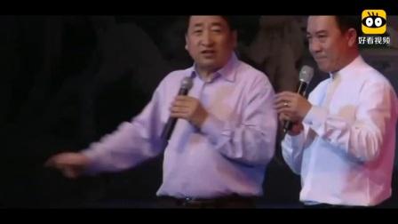 《乐在其中》姜昆 戴志诚相声