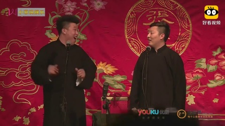 《学满语》烧饼曹鹤阳最搞笑相声