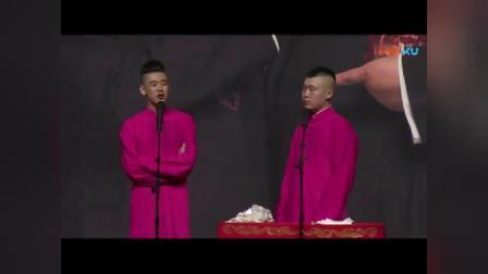 《杂学唱》张云雷杨九郎的相声 嗨翻全场
