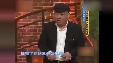 《宇宙牌香烟》郭德纲于谦侯震岳云鹏演绎相声 爆笑全场