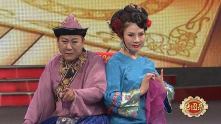 《马前泼水》二人转表演艺术家 闫淑萍老师 精彩演绎