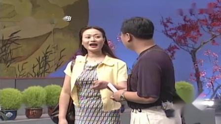 《演员的烦恼》赵本山 范伟 蔡小艺 爆笑小品