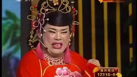 二人转《杜十娘》选段  王冬 姜小利演唱