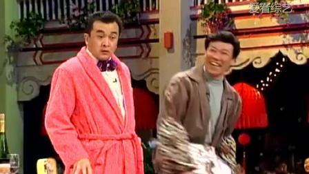 《擦皮鞋》黄宏 魏积安1993年春晚小品