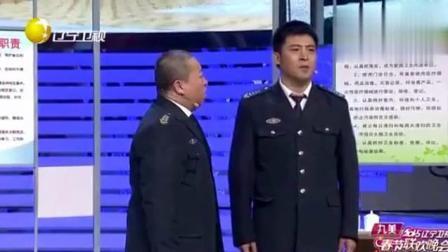 《提意见》孙涛爆笑小品 王宏坤化身保安向黄晓娟提意见