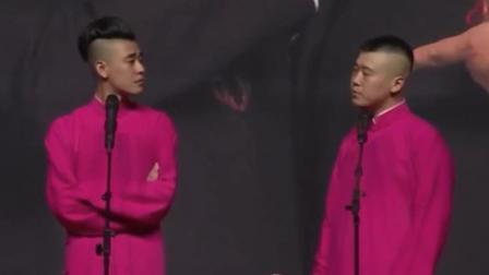 相声《杂学唱》张云雷杨九郎精彩演绎 爆笑全场