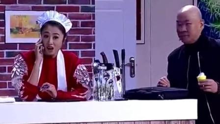 小品《买蛋糕》郭冬临韩云云赵妮娜演绎 爆笑全场